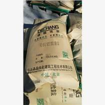 無機鋁鹽素水泥漿廠 無機鋁鹽防水素漿