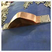 文達電氣jgt2新能源動力汽車銅箔軟連接 可折疊銅軟
