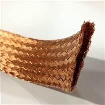 文達電氣t2銅編織線 導電金屬鍍錫軟帶