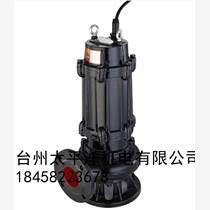 污水泵WQ排污離心潛水泵 農用污泥泵 集水坑污水處理