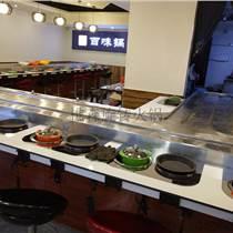 直销新款回转式火锅餐桌 旋转麻辣烫餐桌 涮烤一体餐桌