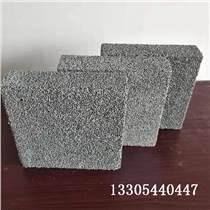 批發水泥發泡保溫板 全國各地統一價格