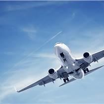 青島到蘇州空運物流公司哪家好 青島鮮活空運公司