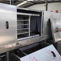 FS6000型蔬菜筐清洗機