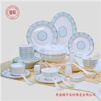 景德镇陶瓷餐具套装 景德镇陶瓷餐具礼品价格