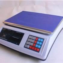 供西寧衡器|青海電子衡器