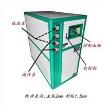 廠家直銷擠出機專用循環水降溫機