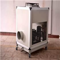 批量供应高川风冷式空气冷风机