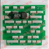門機板EMA610CN1 VER.0