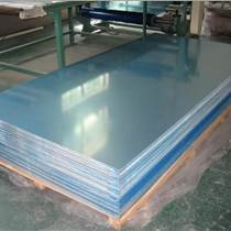 供應 QA15鋁青銅卷