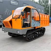 履带运输车 拉矿石运输翻斗自卸 工程用履带运输车