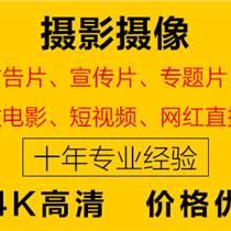 武汉电商拍摄服装拍摄,武汉广告传媒公司