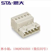 供應wago721系列MCS連接器 5.0間距端子