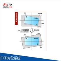 視覺檢測系統 工業相機機器視覺檢測設備 廠家直銷 免