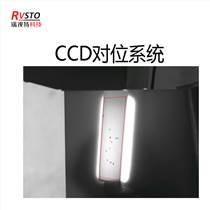 工廠定制機器視覺檢測系統CCD視覺系統檢測系統