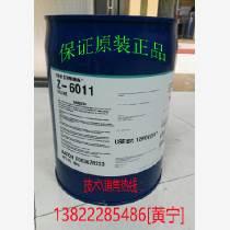 橡胶制品交联剂