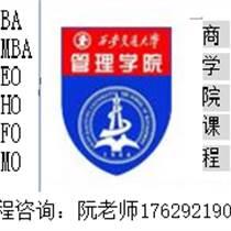 經理人MBA課程特訓班