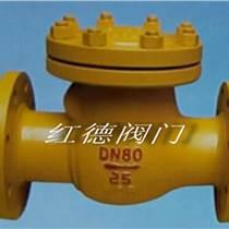 H44F旋啟式氨用止回閥