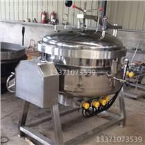 全自動高溫高壓蒸煮鍋-蒸煮鍋推薦
