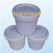 专业供应消失模铸造材料修补膏除渣剂