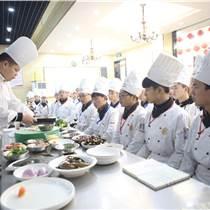 合肥廚師培訓去哪里安徽新東方兩年制金領大廚專業