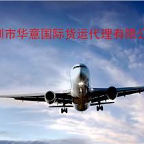 空运资源整合专家 深圳到阿曼 国际空运