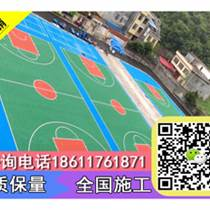 丙烯酸篮球场修建山西阳泉室外塑胶地面