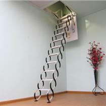 天津鎂合金閣樓樓梯報價 河西區室內伸縮樓梯安裝