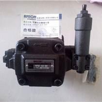 臺灣安頌葉片泵IVPQ3-32-F-R