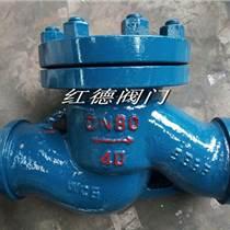 H61H升降式焊接止回閥