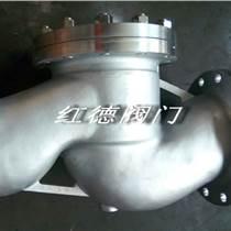 H41W不銹鋼升降式止回閥