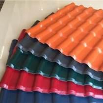 甘肅樹脂瓦-供甘肅樹脂瓦及武威樹脂瓦和張掖合成樹脂瓦