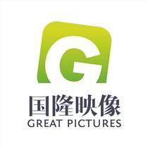新疆國隆映像文化傳媒為您攝制企業廣告專題