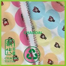 竹纖維梭織面料 自然竹印花面料 天然竹購物袋面料 竹