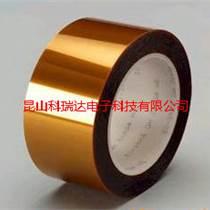 苏州现货供应3M 7413D聚酰亚胺胶带(可分切)