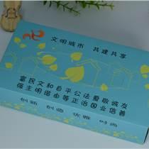 成都愛煜芳菲定制成都紙巾盒抽紙定制原生木漿廣告盒抽紙