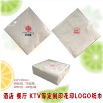 成都爱煜芳菲定制原生木浆纸巾餐巾纸餐厅饭店酒店用独立