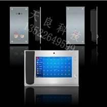 北京天良IP网络呼叫对讲一键报警系统