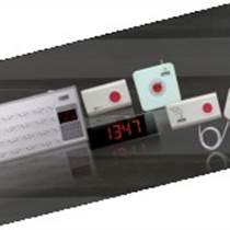 北京天良醫護養老無線呼叫系統床頭呼叫器