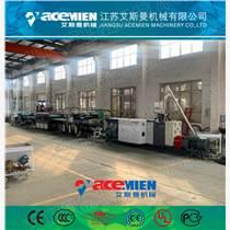 高速中空建筑模板生产设备高速塑料中空模板塑料建筑模板机器
