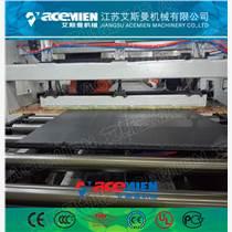 厂家直销PP中空建筑模板生产线厂家可定制塑料建筑模板机器