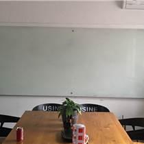 磁性钢化玻璃白板留言板软木板黑板绿板?#26412;?#36865;货安装