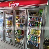广州四开门啤酒饮料冰柜购买哪家牌子好