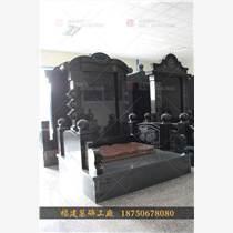 云南紅塔區石雕墓碑獅子墓碑石材數控雕刻執石雕