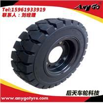 廠家直銷AnyGo品牌掃地車實心輪胎4.00-8