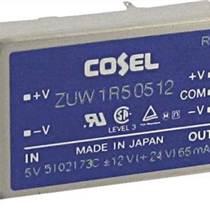 COSEL科索電源模塊