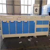 廠家直銷UV光氧活性炭一體機除臭除味除粉塵吸附箱環保