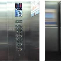 电梯轿厢广告机