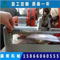 鋼材加工彎弧機 江西贛州供應 6寸電動套絲機