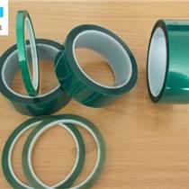 PET硅膠高溫膠帶 廠家涂布硅膠電鍍綠膠帶